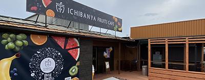 イチバンヤフルーツカフェ古市店(サンド製造・直売所)